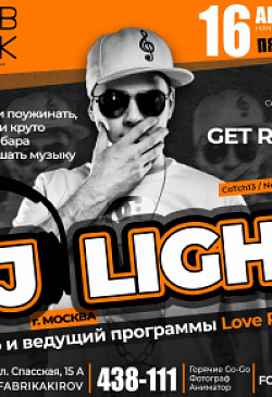 Dj LIGHT